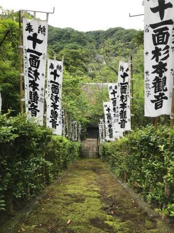 「東京旅行♡③」05/24(05/24) 21:36   マナミの写メ・風俗動画