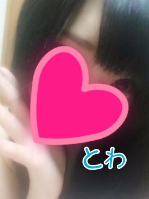 「予約」05/24(05/24) 22:22 | とわの写メ・風俗動画