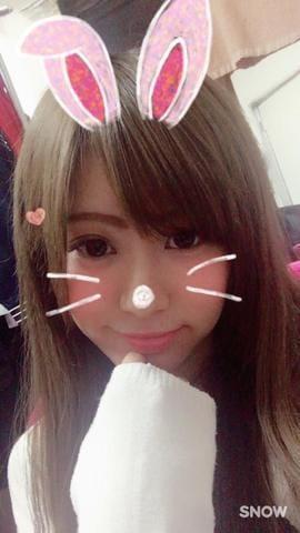 「お礼♪」05/25(05/25) 03:41 | きらの写メ・風俗動画
