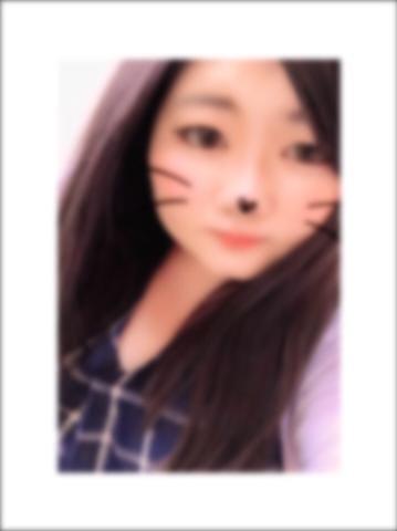 「お礼です♡」05/25(05/25) 05:07 | みりあの写メ・風俗動画