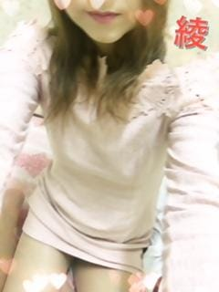 「おはようございます♡」05/25(05/25) 08:46 | 綾【あや】の写メ・風俗動画