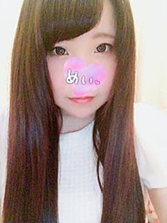 「明日☆*。」05/25(05/25) 11:00   めいの写メ・風俗動画