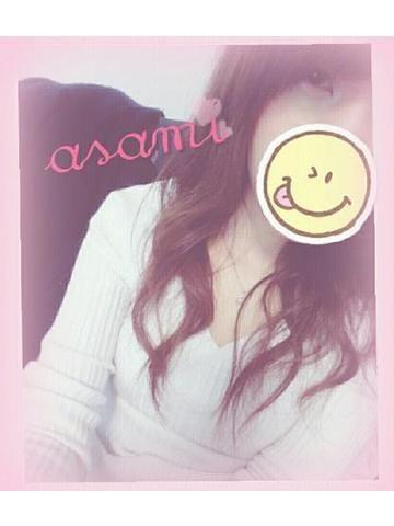 「嬉し( *´艸`)」05/25(05/25) 13:37 | あさみ ☆ASAMI☆彡の写メ・風俗動画