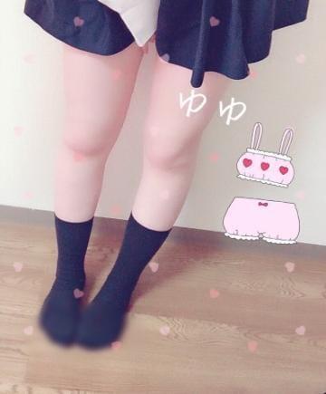 「ありがとう♡ʾʾ」05/25(05/25) 18:01 | 小倉ゆゆの写メ・風俗動画