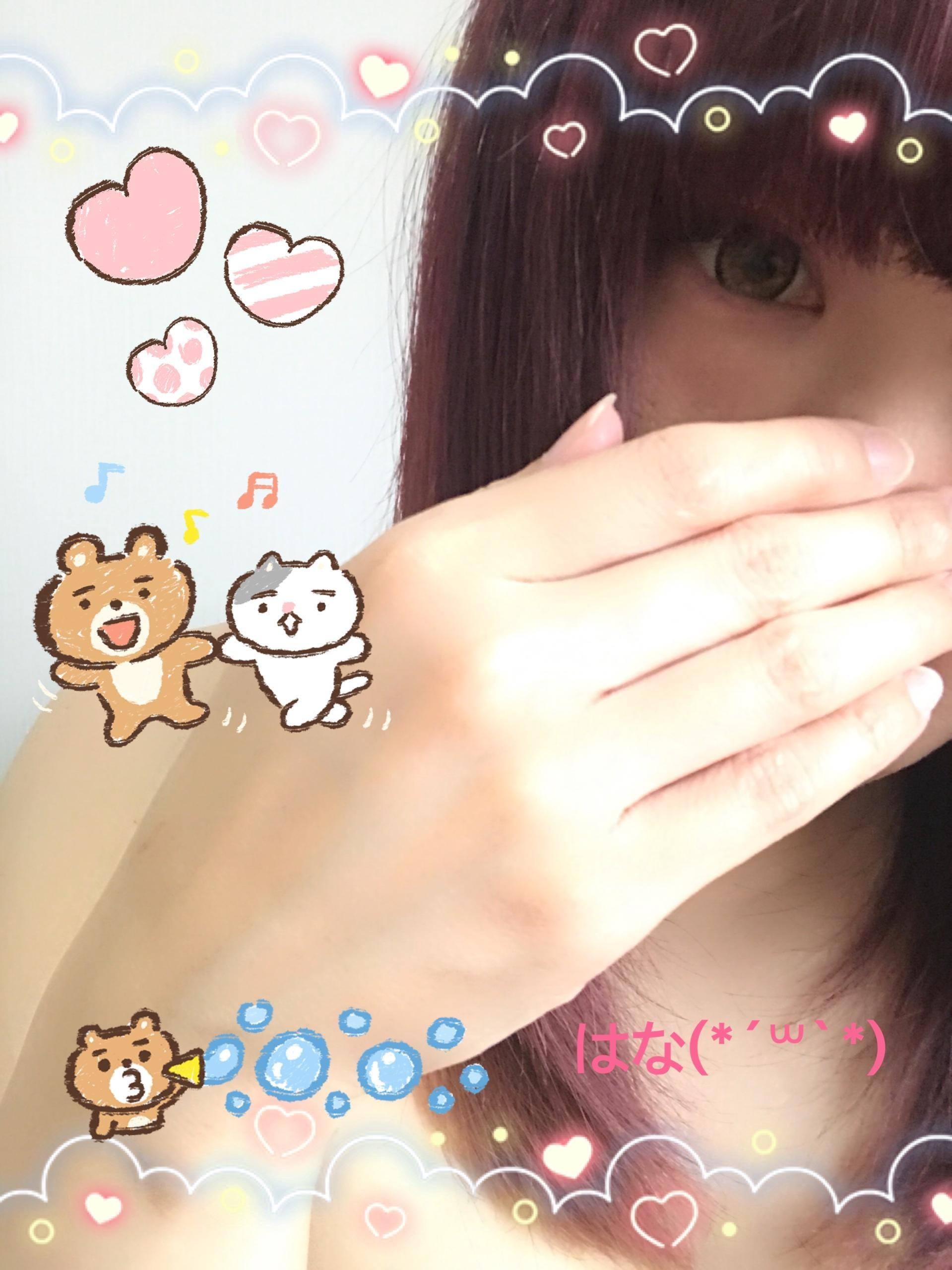 「こんにちは」05/25(05/25) 18:06 | はなの写メ・風俗動画