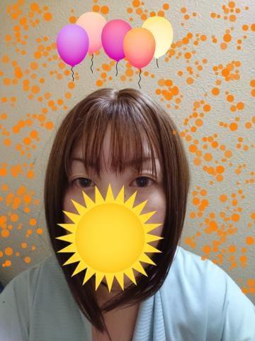 「見てね」05/25(05/25) 19:13 | さゆりの写メ・風俗動画