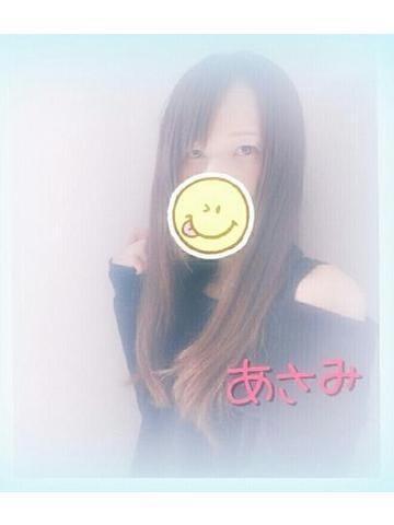 「お礼☆WaterMoonのお兄さま」05/25(05/25) 19:37 | あさみ ☆ASAMI☆彡の写メ・風俗動画