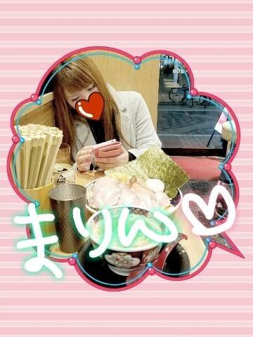 「出勤したよ〜(*´ч`*)」05/25(05/25) 21:41 | まりんの写メ・風俗動画