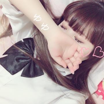 「」05/25(05/25) 22:14 | 小倉ゆゆの写メ・風俗動画