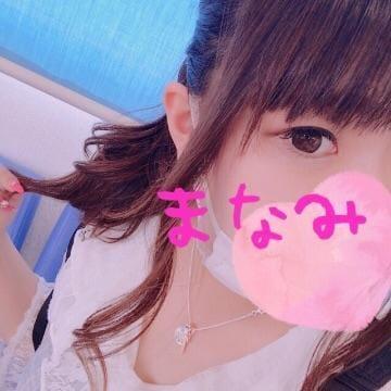 「[お題]from:ハンカチ王子さん」05/25(05/25) 23:11   マナミの写メ・風俗動画