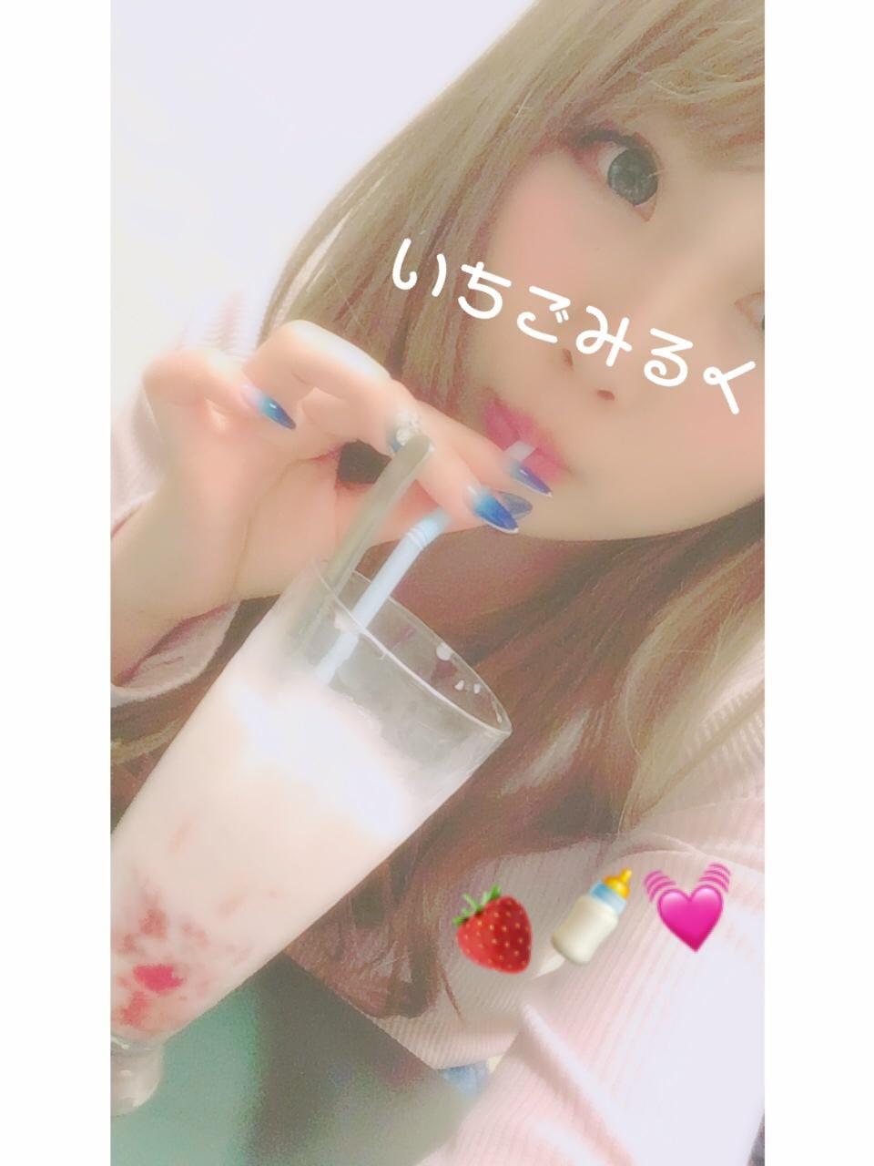 「うらら➜ 来週の出勤予定」05/26(05/26) 01:14 | ☆うらら☆(A)の写メ・風俗動画