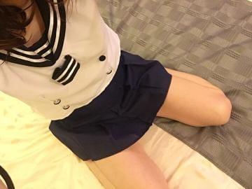「お礼!」05/26(05/26) 01:56   ユラ☆完全業界未経験☆の写メ・風俗動画