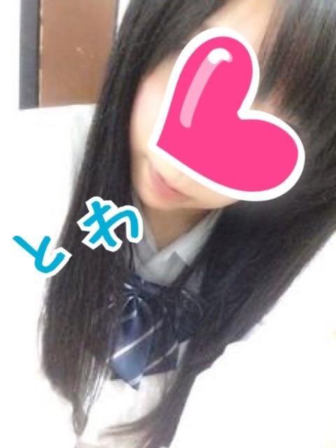 「コスプレ」05/26(05/26) 01:57 | とわの写メ・風俗動画