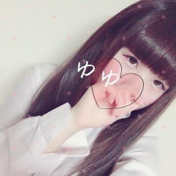 「」05/26(05/26) 07:35 | 小倉ゆゆの写メ・風俗動画
