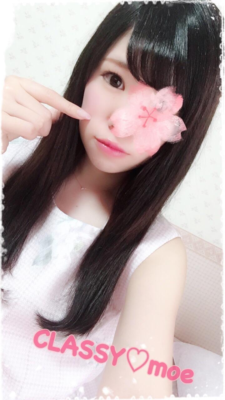「♡ぷくぷく♡」05/26(05/26) 08:50 | もえの写メ・風俗動画