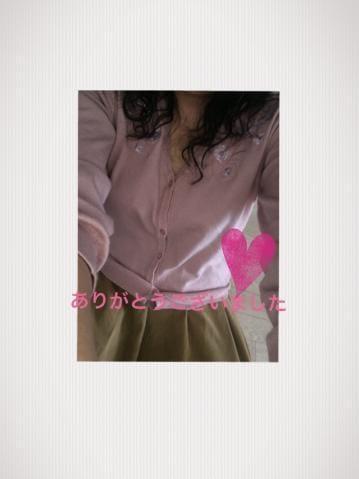 「おはようございます」05/26(05/26) 10:32   みかの写メ・風俗動画