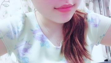 「お礼♡♡」05/26(05/26) 15:14 | 青葉みどりの写メ・風俗動画