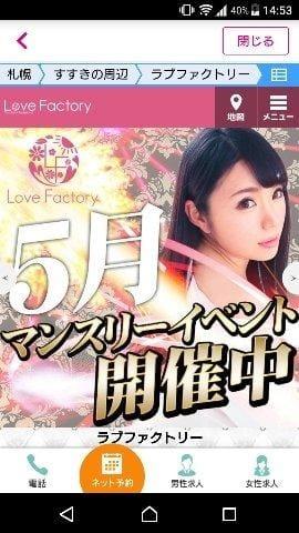 「イベント♥️」05/26(05/26) 18:06 | ゆり【美乳】の写メ・風俗動画