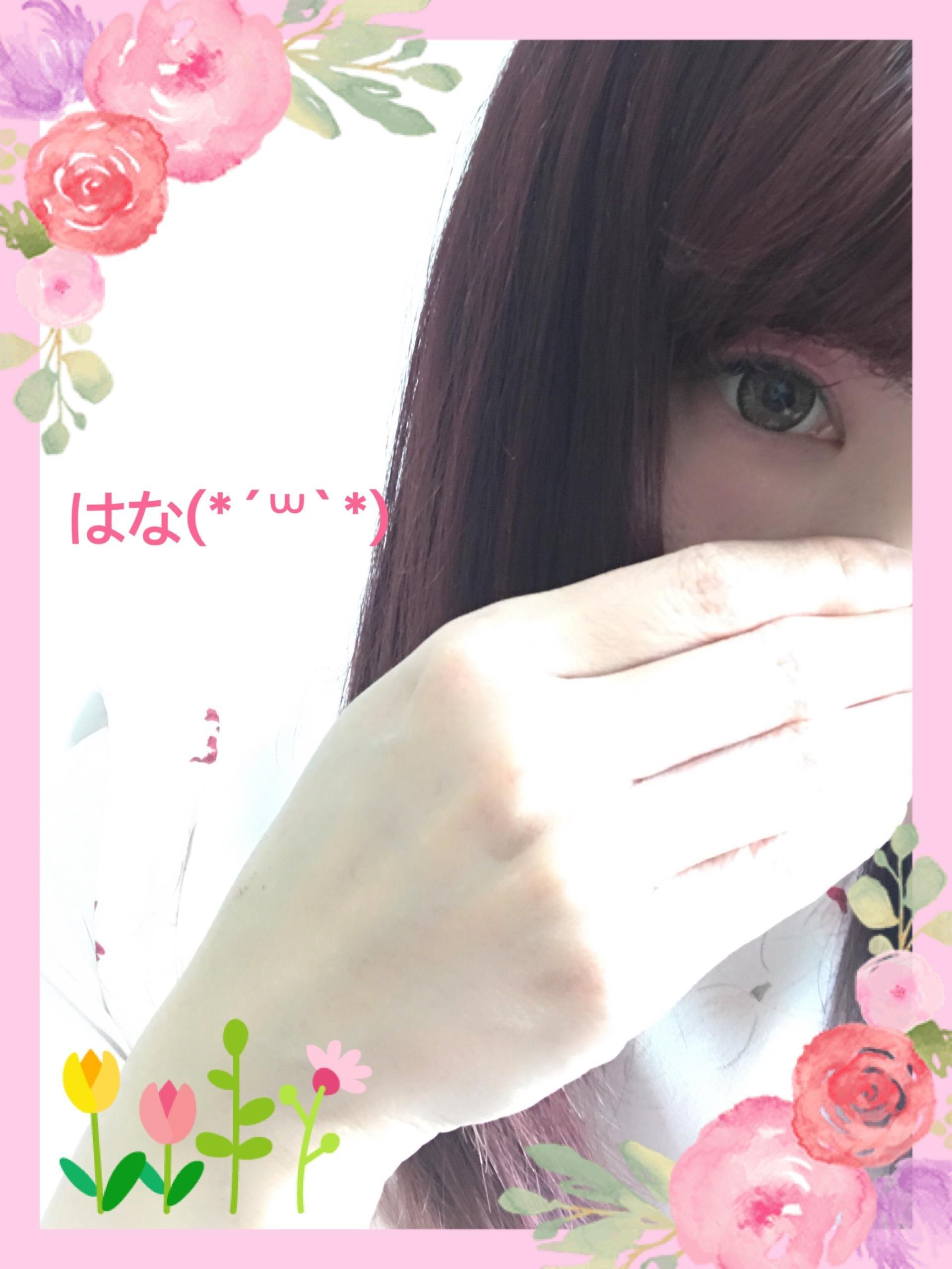 「こんにちは」05/26(05/26) 18:17 | はなの写メ・風俗動画