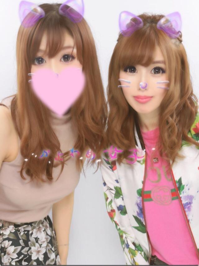 「★ほぼ完売〜★」05/26(05/26) 18:40   りおなの写メ・風俗動画
