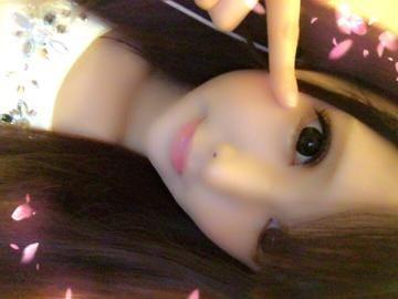 「最近の悩み。。。」05/26(05/26) 20:16   なつき【姉系コース】の写メ・風俗動画