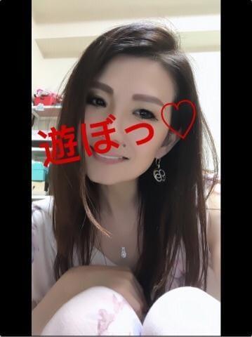 「忙しい♡」05/26(05/26) 20:19 | さゆりの写メ・風俗動画