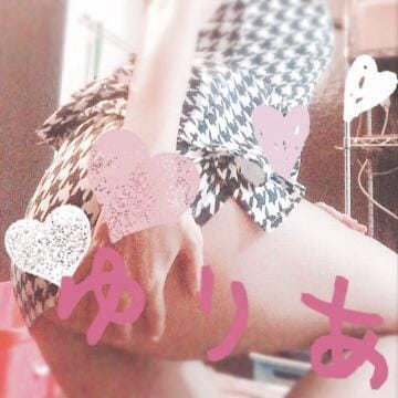 「まだまだ♡」05/26(05/26) 20:28 | ゆりあの写メ・風俗動画