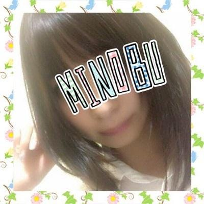 「やほーい♡」05/26(05/26) 21:18 | みのぶの写メ・風俗動画