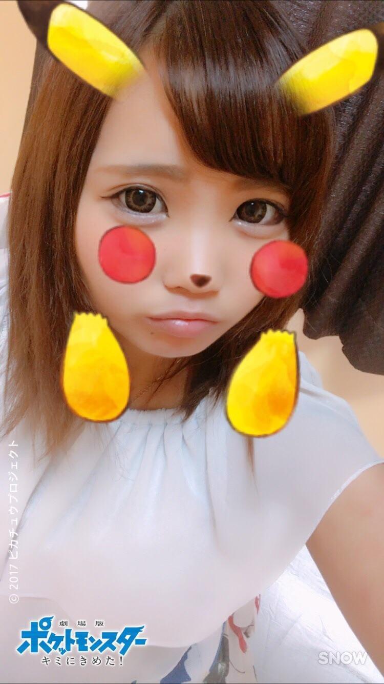 「おれい?(?????)?」05/27(05/27) 03:29   一花かれん ~KAREN~の写メ・風俗動画