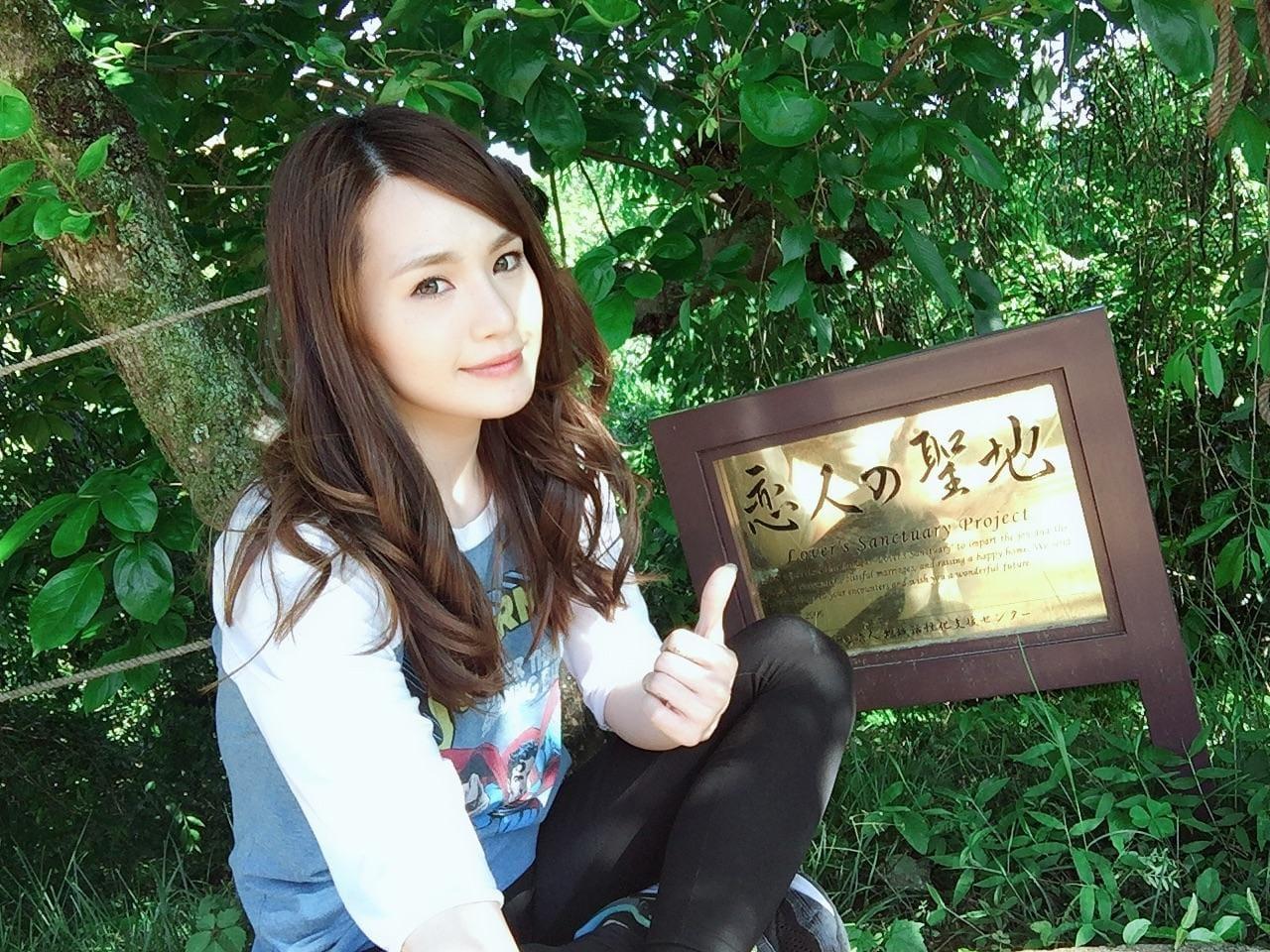 「☆-はるさんぽ-☆」05/27(05/27) 15:11 | HARUKAの写メ・風俗動画