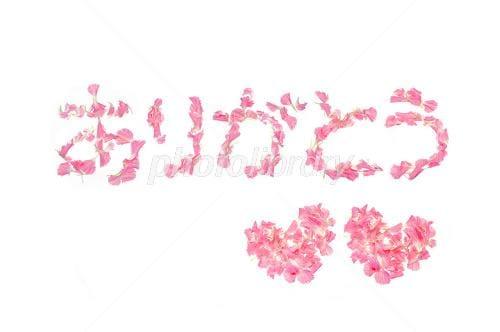 「お礼★」05/28(05/28) 01:42 | みらい☆間違いなしの写メ・風俗動画