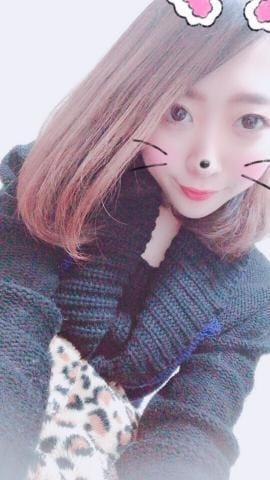「おはまるっっ」05/28(05/28) 18:32 | 生田 つむぎの写メ・風俗動画