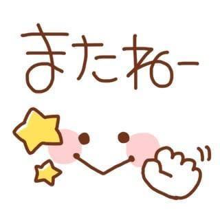 「☆ありがとう☆」05/29(05/29) 05:44 | くらら☆清楚系美女☆の写メ・風俗動画