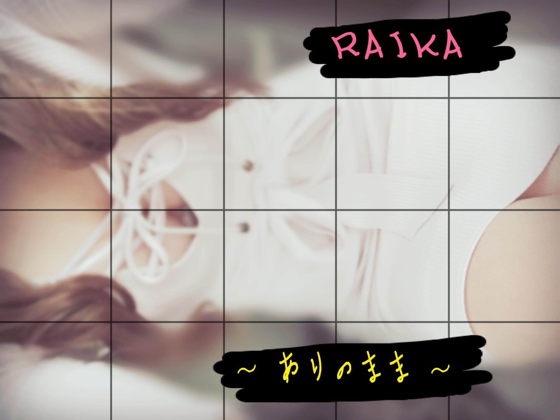 「やほーん★」05/29(05/29) 11:18 | らいかの写メ・風俗動画