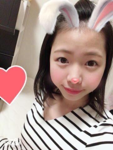 「お久しぶりです」05/29(05/29) 20:53 | 愛沢 妃奈の写メ・風俗動画