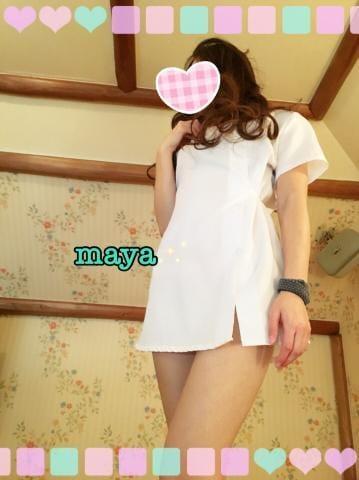 「ありがとうございました★」05/29(05/29) 21:41 | まや☆劇的美少女の写メ・風俗動画