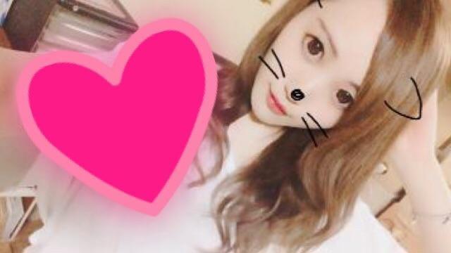 「ありがとう!」05/30(05/30) 22:41 | ゆき☆☆☆の写メ・風俗動画
