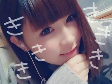 「ラブホのリピ様へ♡♡」05/31(05/31) 03:15 | ここみ☆金沢地元の奇跡の星の写メ・風俗動画