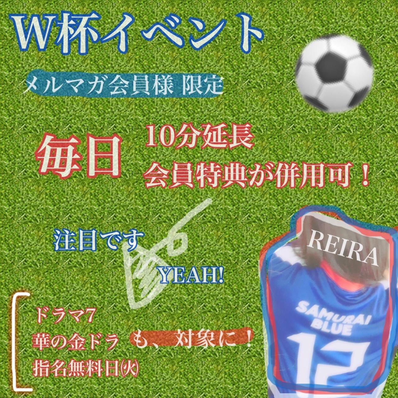 「激アツ」06/01(06/01) 15:54 | れいらの写メ・風俗動画
