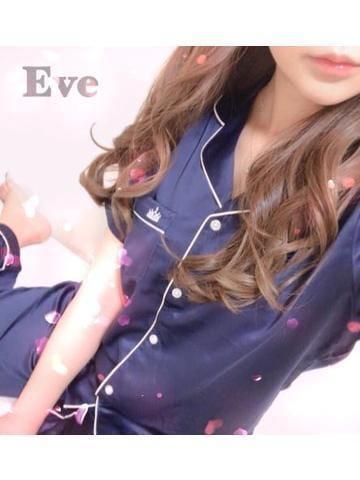 「きのうのお礼」06/02(06/02) 17:05 | Eve【イブ】の写メ・風俗動画