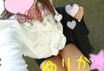 「すみません☆」06/02(06/02) 17:55 | 新人艶女/百合華(ゆりか)の写メ・風俗動画