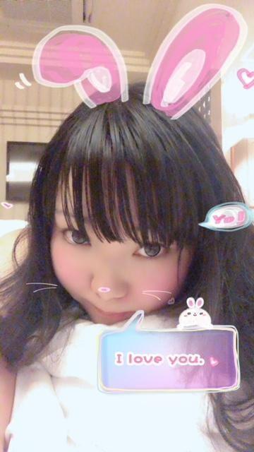 「ちょっとの間お休みします・・・」06/02(06/02) 21:09 | かのんの写メ・風俗動画