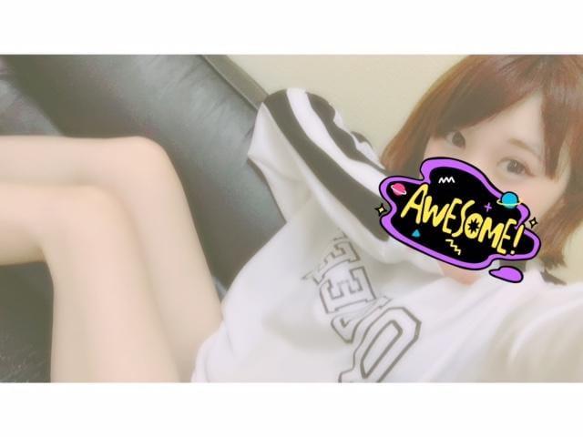 「おはよ〜♡」06/03(06/03) 09:26 | もこの写メ・風俗動画