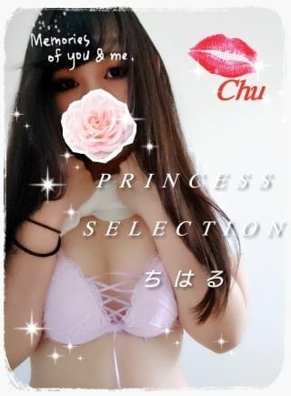 「あみあみさん♪」06/03(06/03) 13:37 | ちはるの写メ・風俗動画