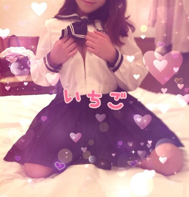 「♡ お礼 ♡」06/04(06/04) 00:52   いちごの写メ・風俗動画