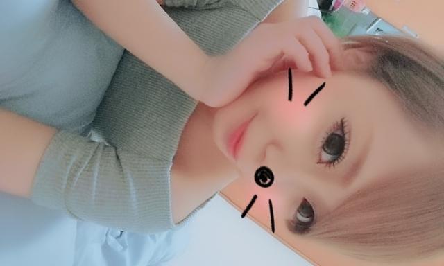 「ありがとう❤️」06/04(06/04) 20:16 | えるの写メ・風俗動画