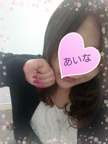 「ラストチャンス…」06/04(06/04) 22:32   あいなの写メ・風俗動画