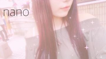 「お礼♡」06/05(06/05) 00:55   ♡なの♡の写メ・風俗動画