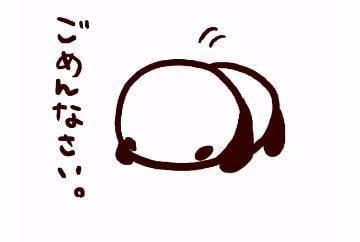 「ごめんなさい…。(T_T)」06/05(06/05) 08:33 | あおいの写メ・風俗動画