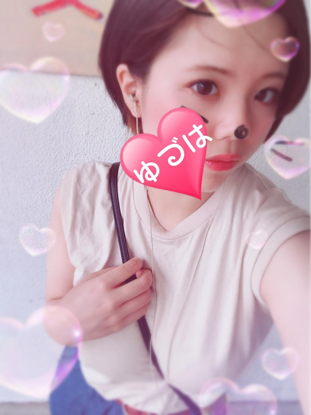 「出勤♡」06/05(06/05) 13:00 | ゆづはの写メ・風俗動画